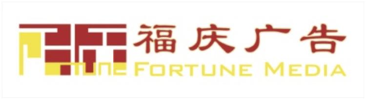 Fortune media2