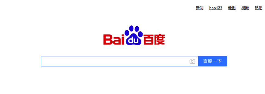 baidu digital marketing china